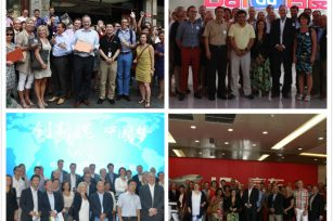 2014全球创新营 荷兰校友锵锵中国行
