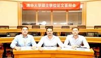 中国高校创新主题日-苏世民书院