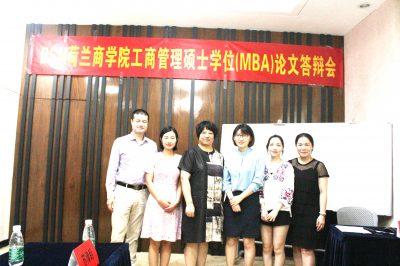 欧洲顶级商学院  中国优秀的莘莘学子—BSN又一批同学完成答辩
