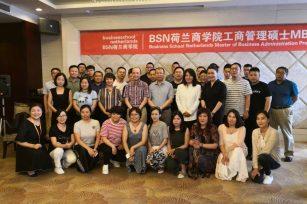 BSN开课时间∣选好人,用好人,留好人,做人生大赢家