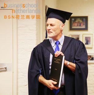 BSN荷兰商学院MBA    学生Bas Feller
