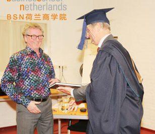 BSN荷兰商学院MBA    学生Adri Fijneman