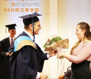 BSN荷兰商学院MBA    学生Jeftha Hempel
