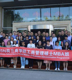 课堂思享|BSN18芳华班:《财务管理》课堂纪实