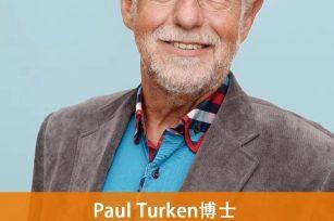 教授时间‖BSN营销管理教授、荷兰著名营销专家Paul Turken博士