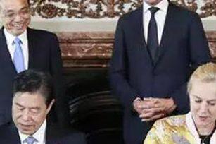 李克强与荷兰首相会谈释放三大信号