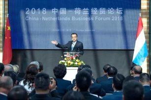 李克强总理在中国—荷兰经贸论坛上的主旨演讲【中英对照】