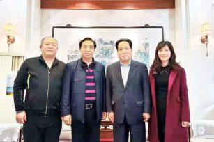 BSN荷兰商学院全球事务驻华首代一行拜会北京友协领导