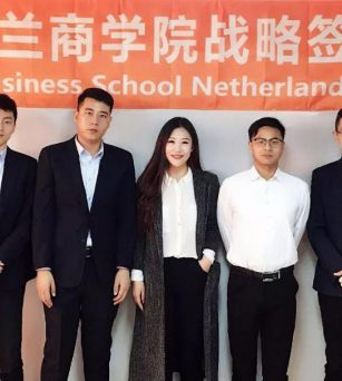 BSN荷兰商学院与南京银行达成战略合作