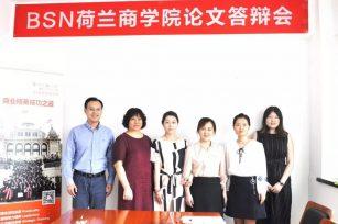和BSN校友企业中科宇杰一起倡导低碳生活