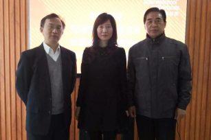亚洲开发银行东亚局高级顾问吕学都先生到访BSN荷兰商学院