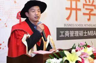 校友说   江苏康乃馨王应黎:BSN是我们生命的一部分