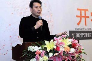 校友说   燕园资本颜峰:BSN是一个很有特色的商学院