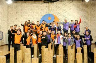 追梦星光 · 你最闪耀 | 40名企业管理者激情拓展,开启新征程