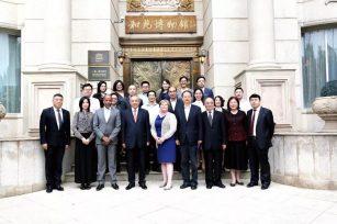 BSN全球战略研讨会在京召开,多位产学研领军人物出席
