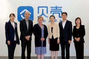 BSN荷兰商学院与中国独角兽企业贝壳找房合作签约