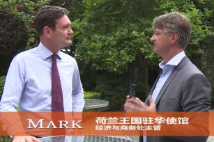 BSN全球创新营大使馆 采访Mark
