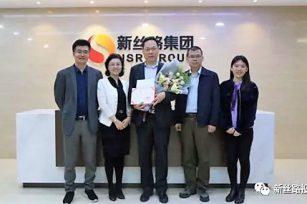 祝贺!BSN荷兰商学院校友王茂廷荣获国务院特殊津贴专家荣誉