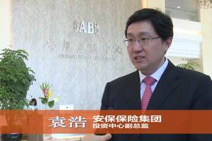 BSN全球创新营 采访袁浩