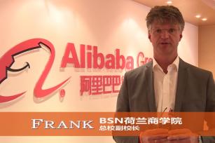 BSN全球创新营采访FRANK