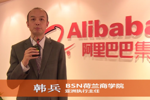 BSN全球创新营采访韩兵