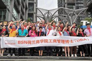 课堂思享 | BSN DBA苏朝蓉:《企业股权价值挖掘》学习感悟