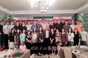 课堂思享 | BSN MBA乌凯明:《国际管理》课后感悟