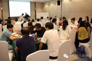闷热•周末•北京瘫?!但你却选择了BSN行动学习!