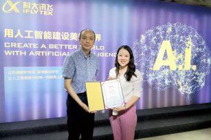 热烈欢迎科大讯飞教育集团副总裁任萍萍女士担任BSN荷兰商学院企业导师