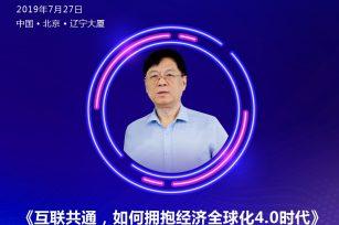 金碚:中国不仅是经济大国,也是经济学的研究和教学大国