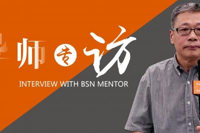 导师专访 |  微软刘凤瑜:人力资源发展趋势与全球化人才特征