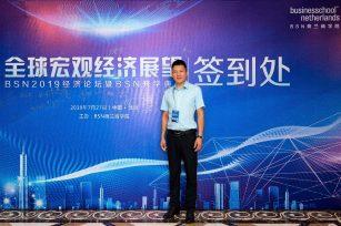 入学感悟 | BSN MBA王沛东:聚八方才人佳子,团五湖各界精英