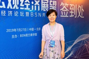入学感悟 | BSN MBA刘敏:读书、学习,与有活力有梦想的人一起筑梦、前行