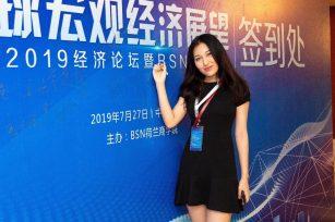 入学感悟 | BSN MBA刘婉竹:凝聚力是衡量团体是否有战斗力的标准