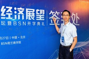 入学感悟 | BSN MBA刘兆明:个人期望与组织目标一致时,会达到意想不到的结果