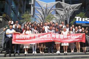 BSN MBA叶琛:创新与模仿,组织管理中的太极