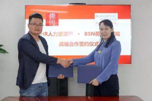 BSN荷兰商学院与儒思HR人力资源网达成战略合作