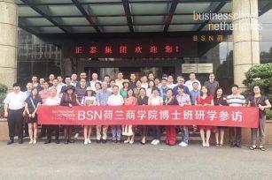 BSN标杆企业研学丨解读全球领先智慧能源解决方案提供商正泰集团的商业密码:30多年坚持如一顺势创新,让电尽其所能