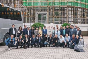 BSN博士班参访连续17年获中国500最具价值品牌读者出版集团