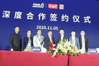 BSN捷报|祝贺校友企业涂鸦智能&海林节能在全球硬科技开发者大会上正式签署深度战略合作协议