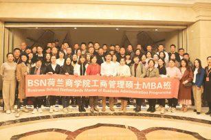 BSN项目路演|硕士班同学分享2020最热领域生物医疗、电商平台、移动5G,寻找市场机遇,彼此赋能成长