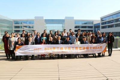 BSN课堂丨数字时代的市场营销