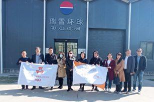 世界顶级智慧温室 助力中国乡村振兴