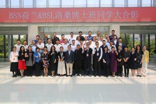 BSN课堂丨企业文化与企业竞争力