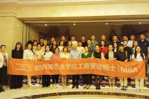 BSN课堂丨新经济下的运作管理